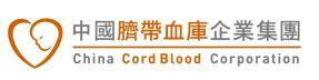 china-cord-blood-corporation.jpg