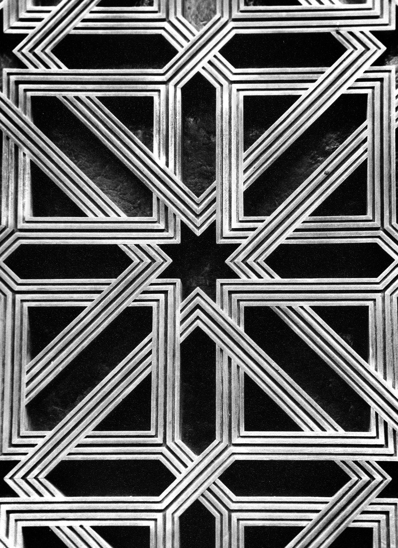 Wall detail. Sevilla.