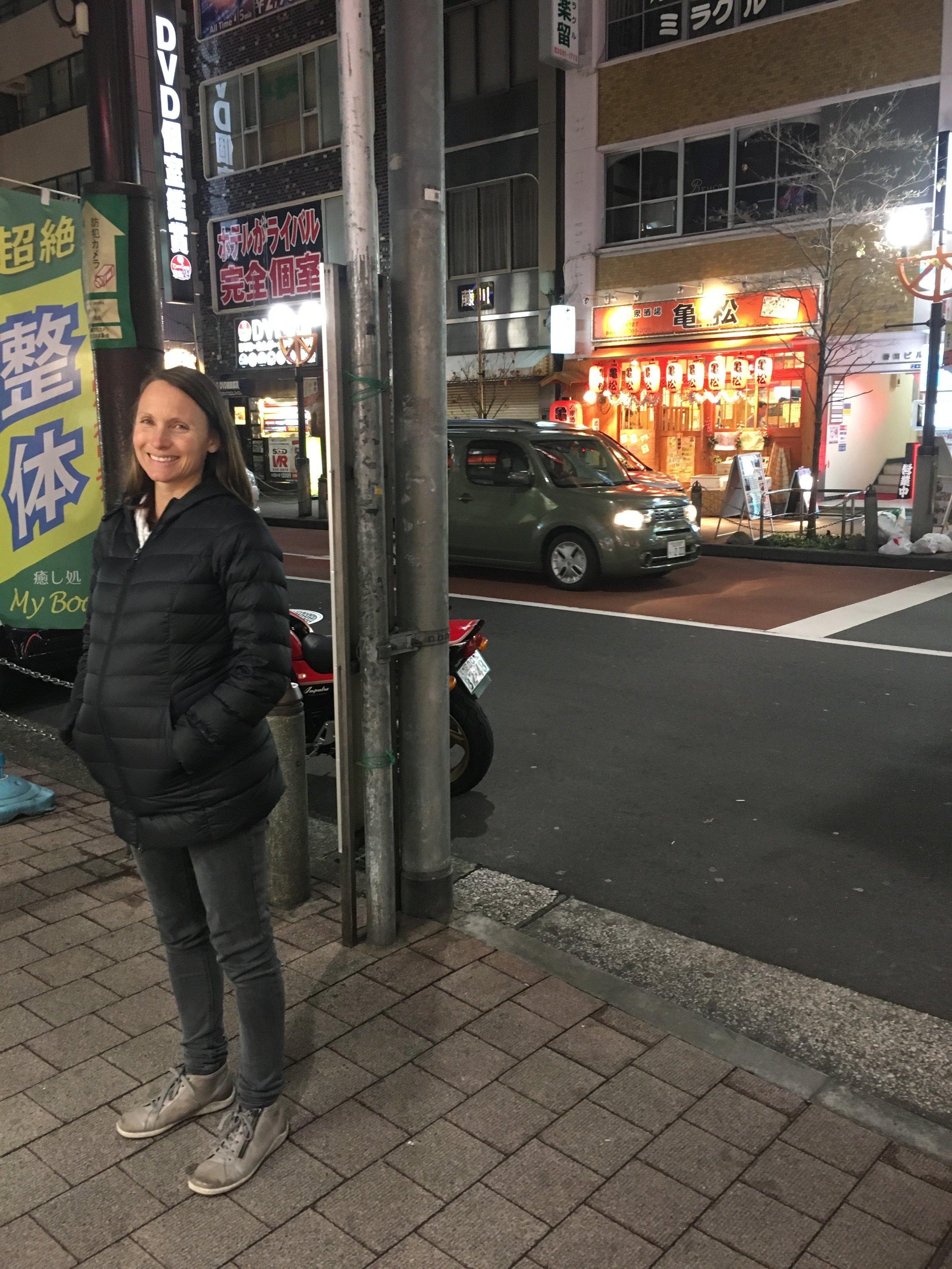 First night in Tokyo