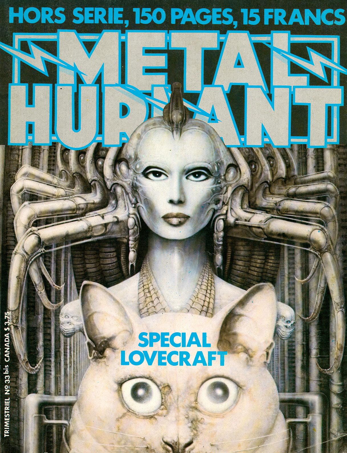 METAL HURLANT N.33 1978