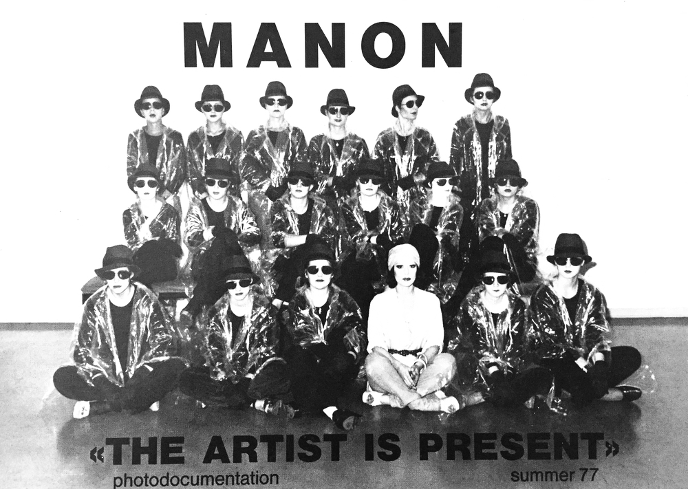 THE ARTIST IS PRESENT 1977