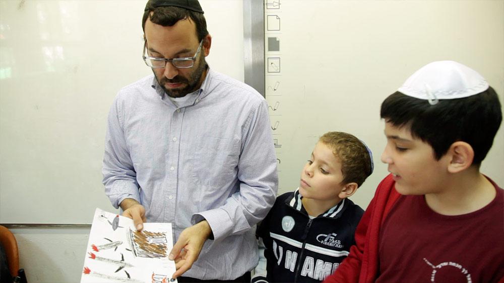 sderot_school03.jpg