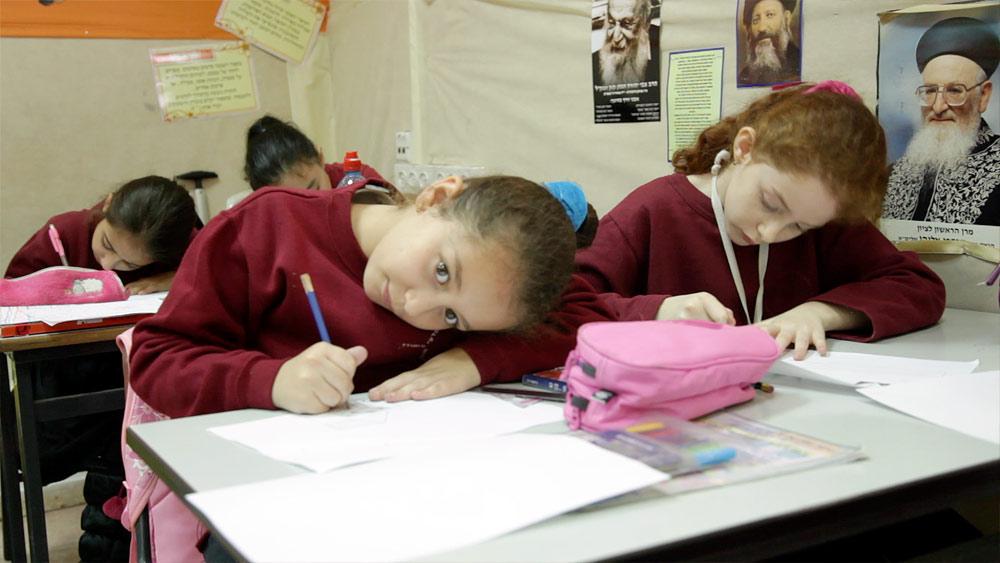 sderot_school01.jpg