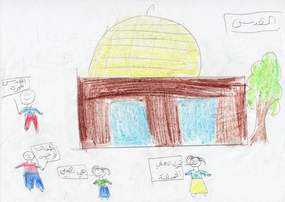 Asma31_Al_Aqsa_Children.jpg