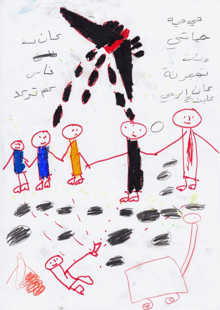 Debaga02_War_Family_Drawing.jpg