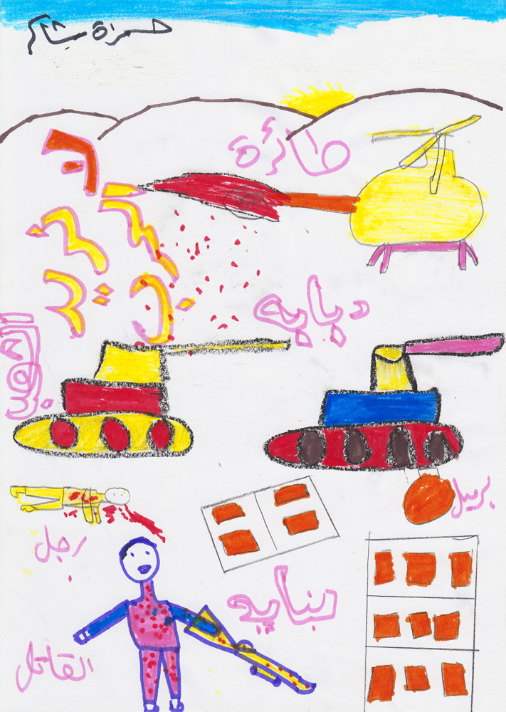 Kayany2016_Colorful_War_Drawing.jpg