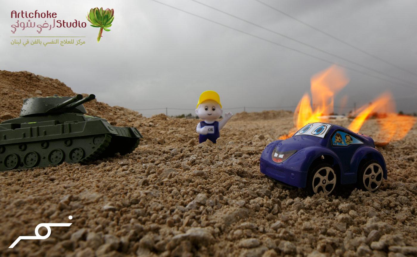 14_WT_Car_Survivor.jpg