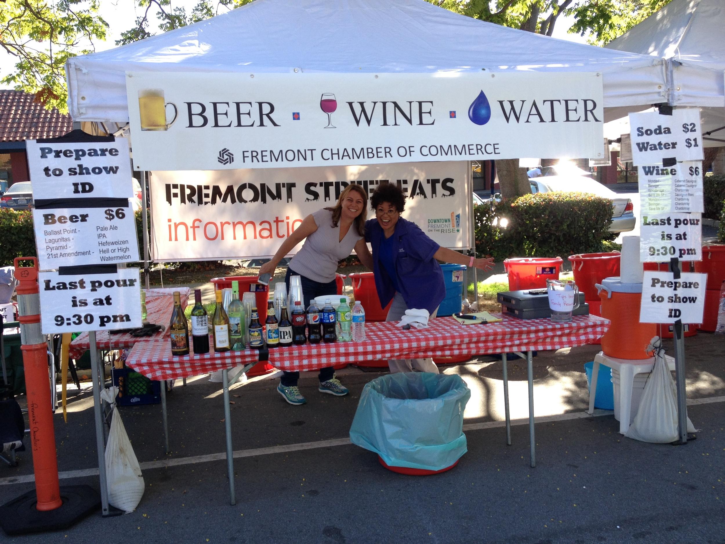 beer wine water tent.jpg