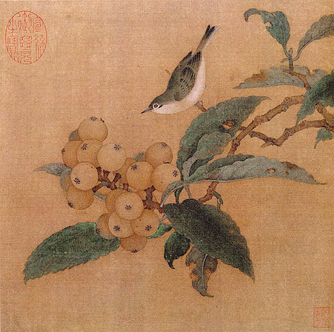 Loquats and Mountain bird, Chinese 12th century.