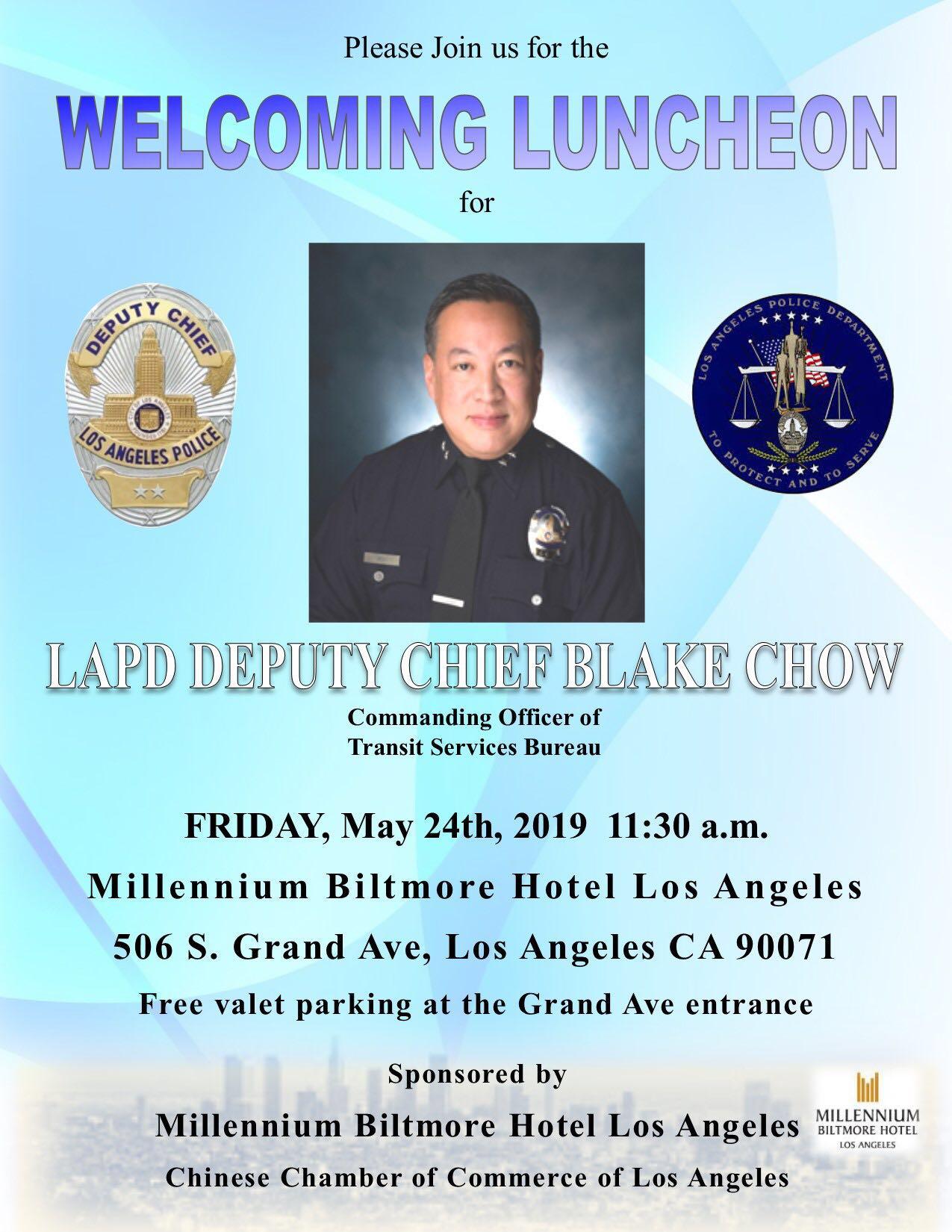 DeputyChief_BlakeChow_EventInvite.JPG