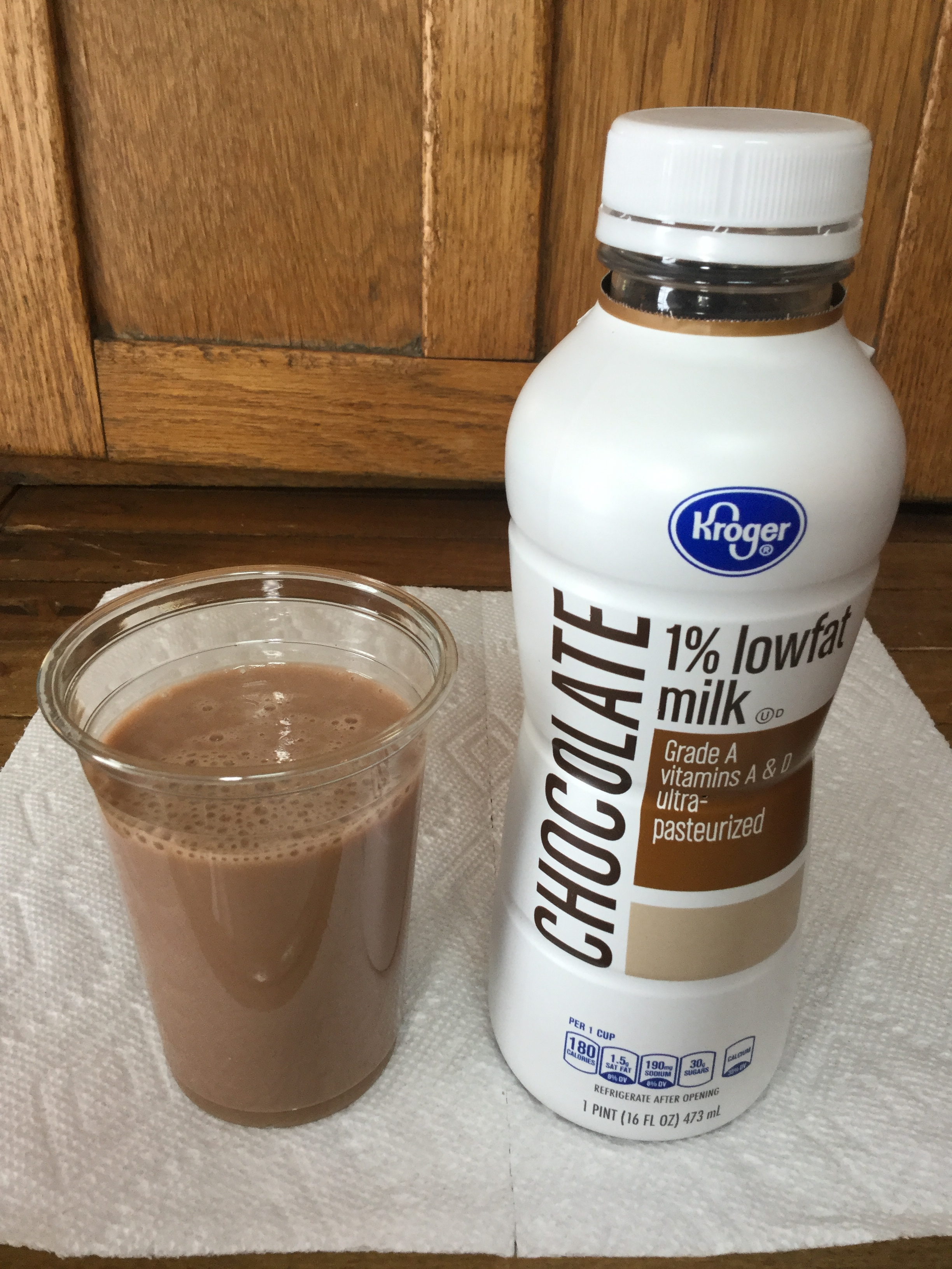 Kroger 1% Lowfat Chocolate Milk Cup