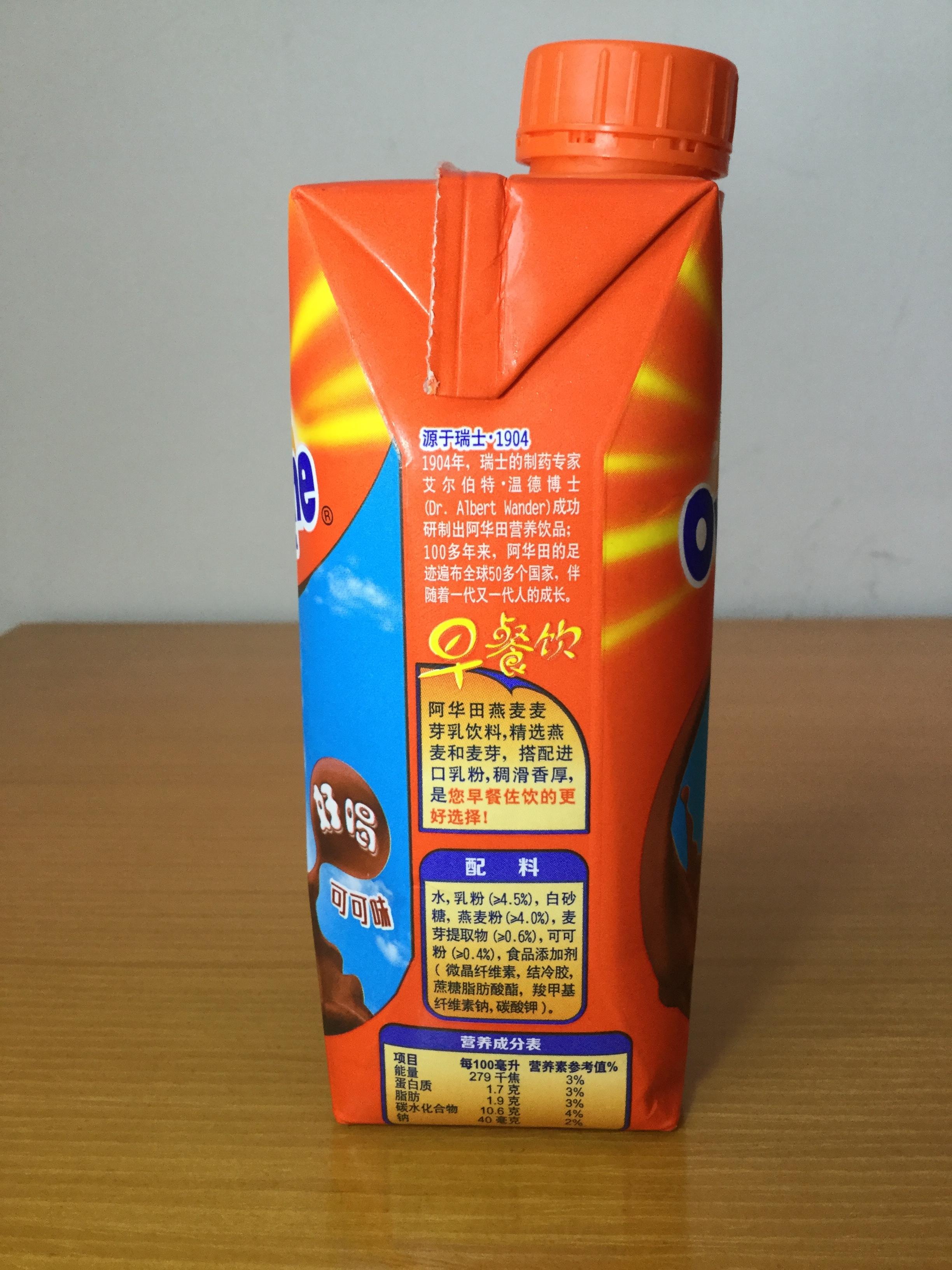 Ovaltine Malt Milk Side 1