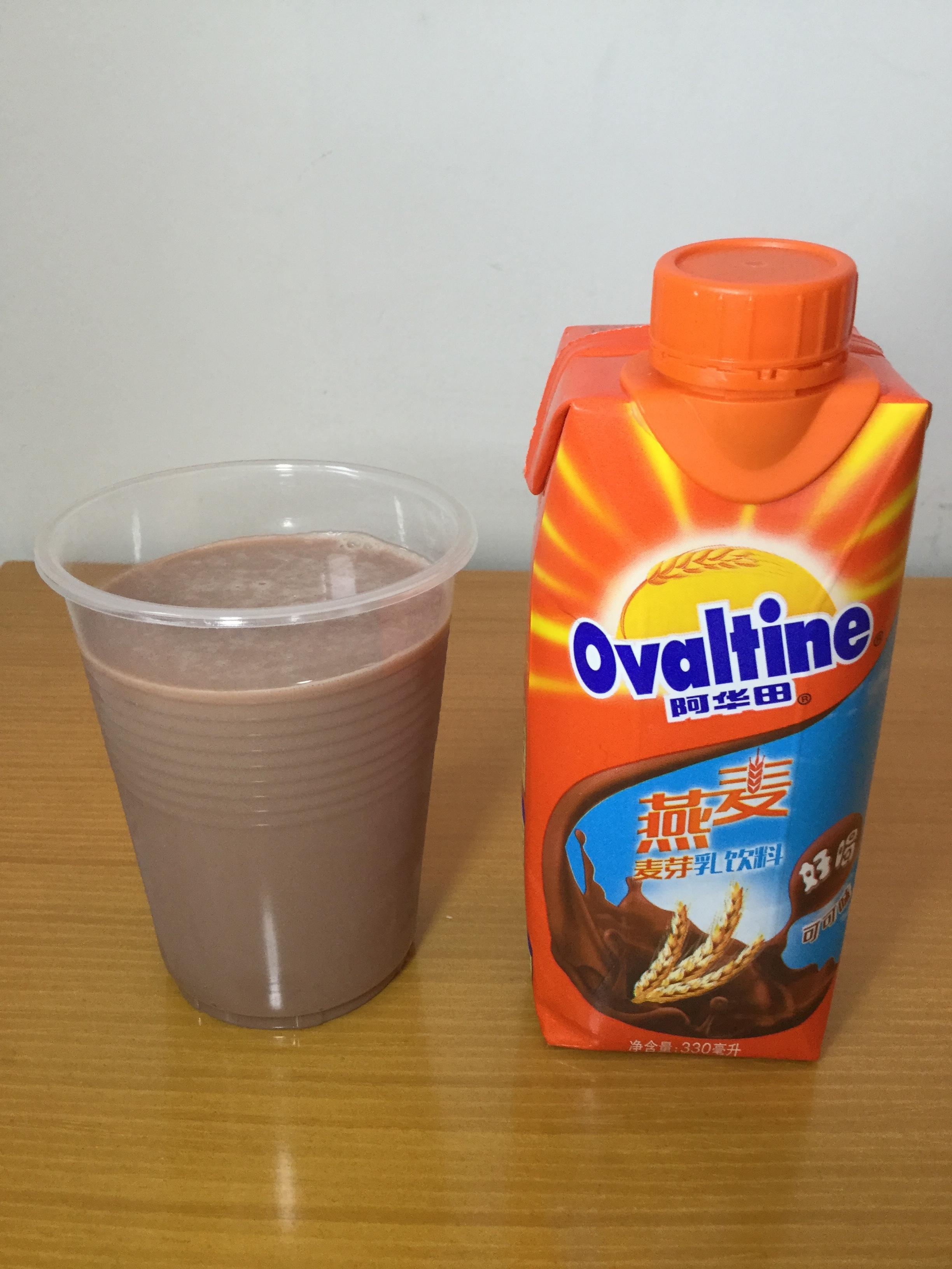 Ovaltine Malt Milk Cup