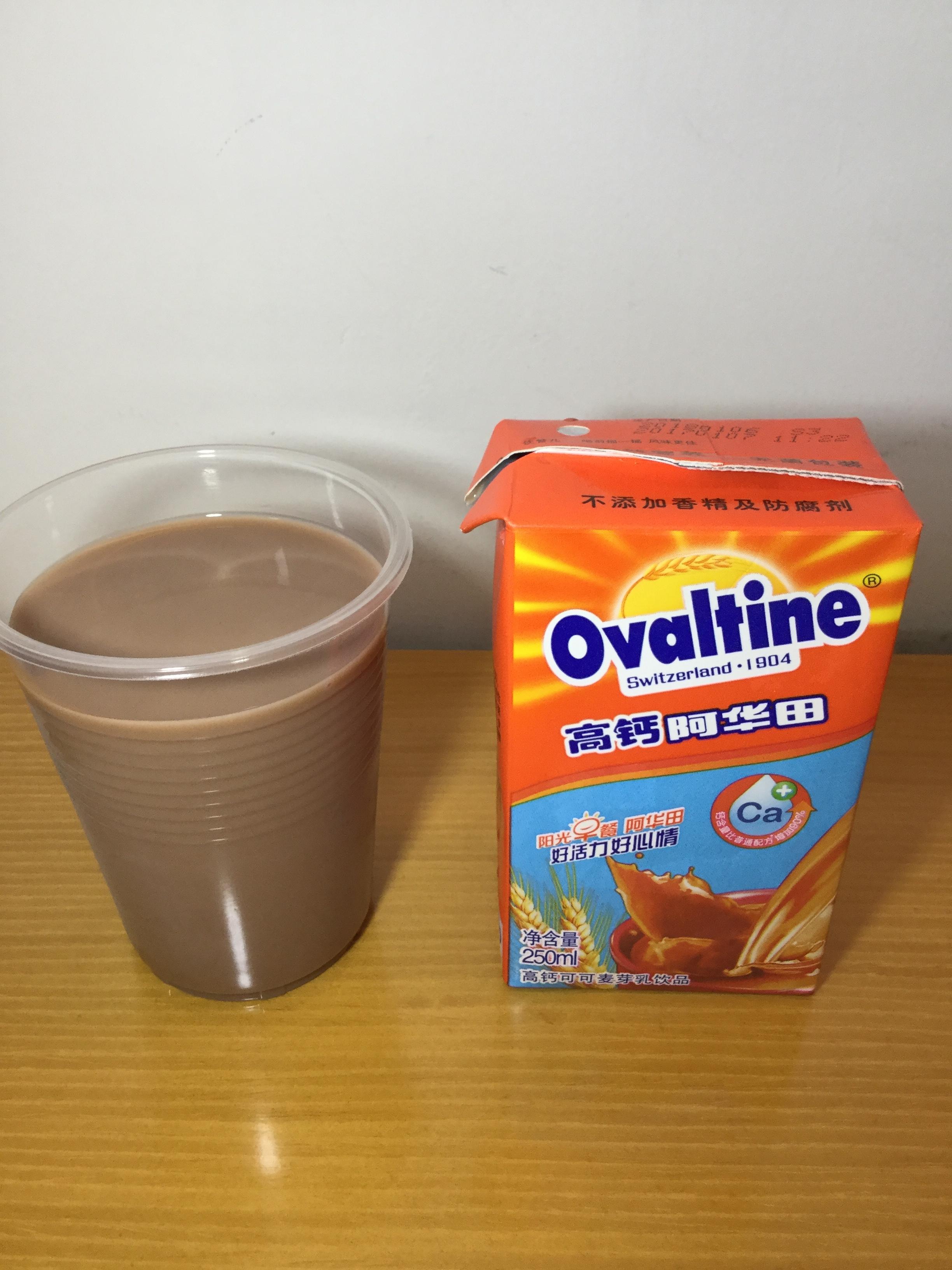 Ovaltine Calcium Plus (China) Cup