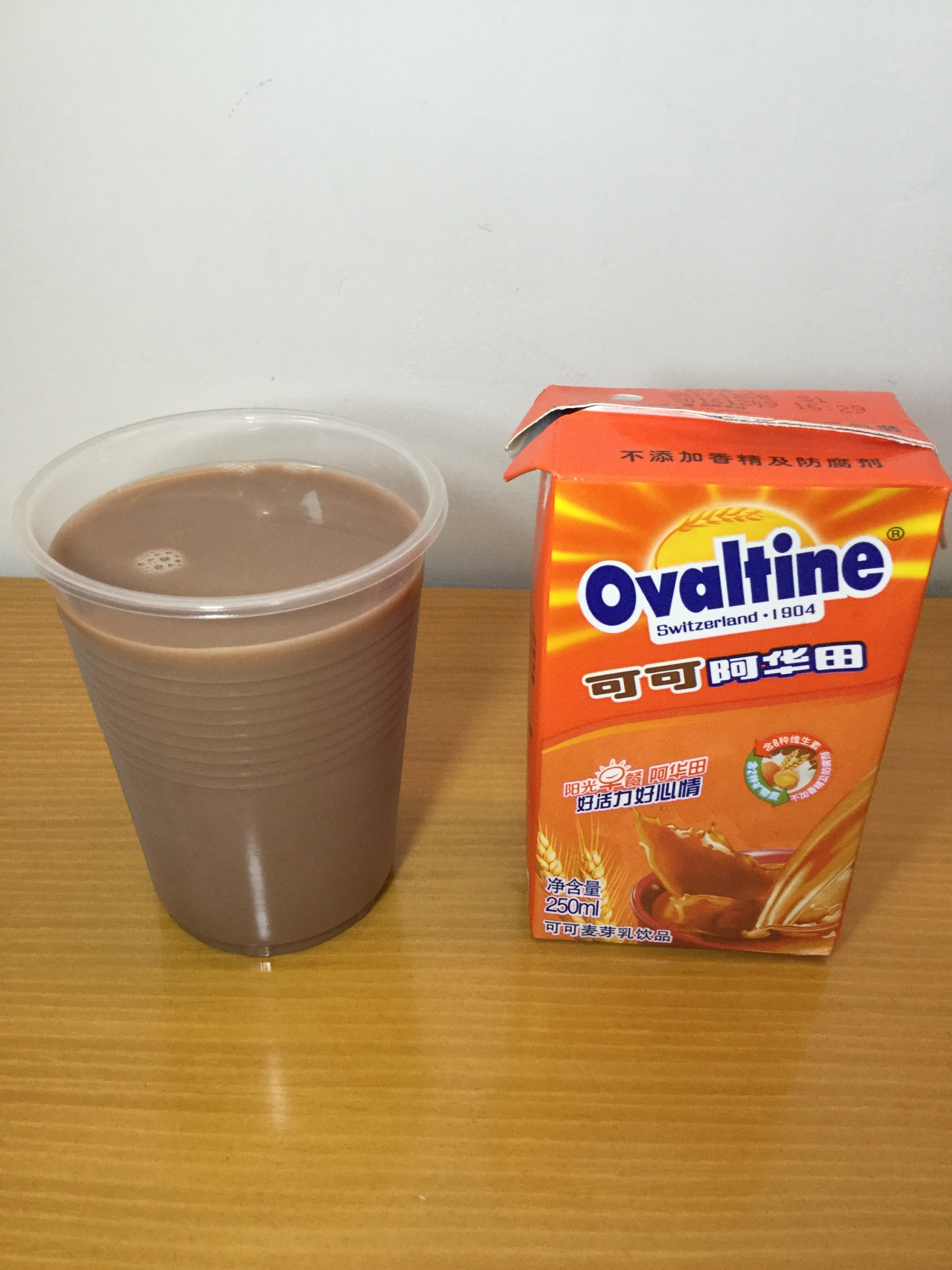 Ovaltine Cocoa (China) Cup