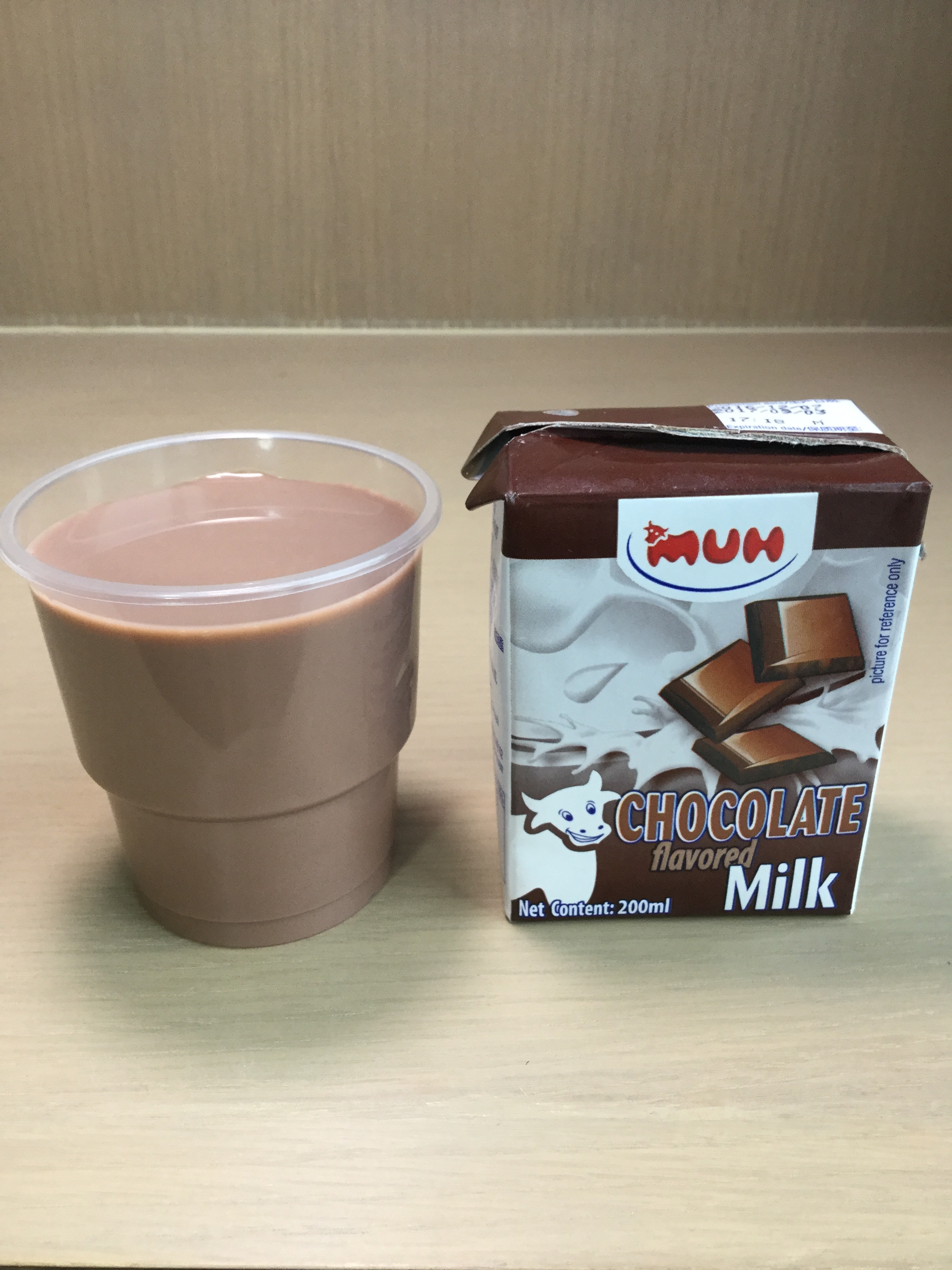 Muh Chocolate Flavored Milk Cup