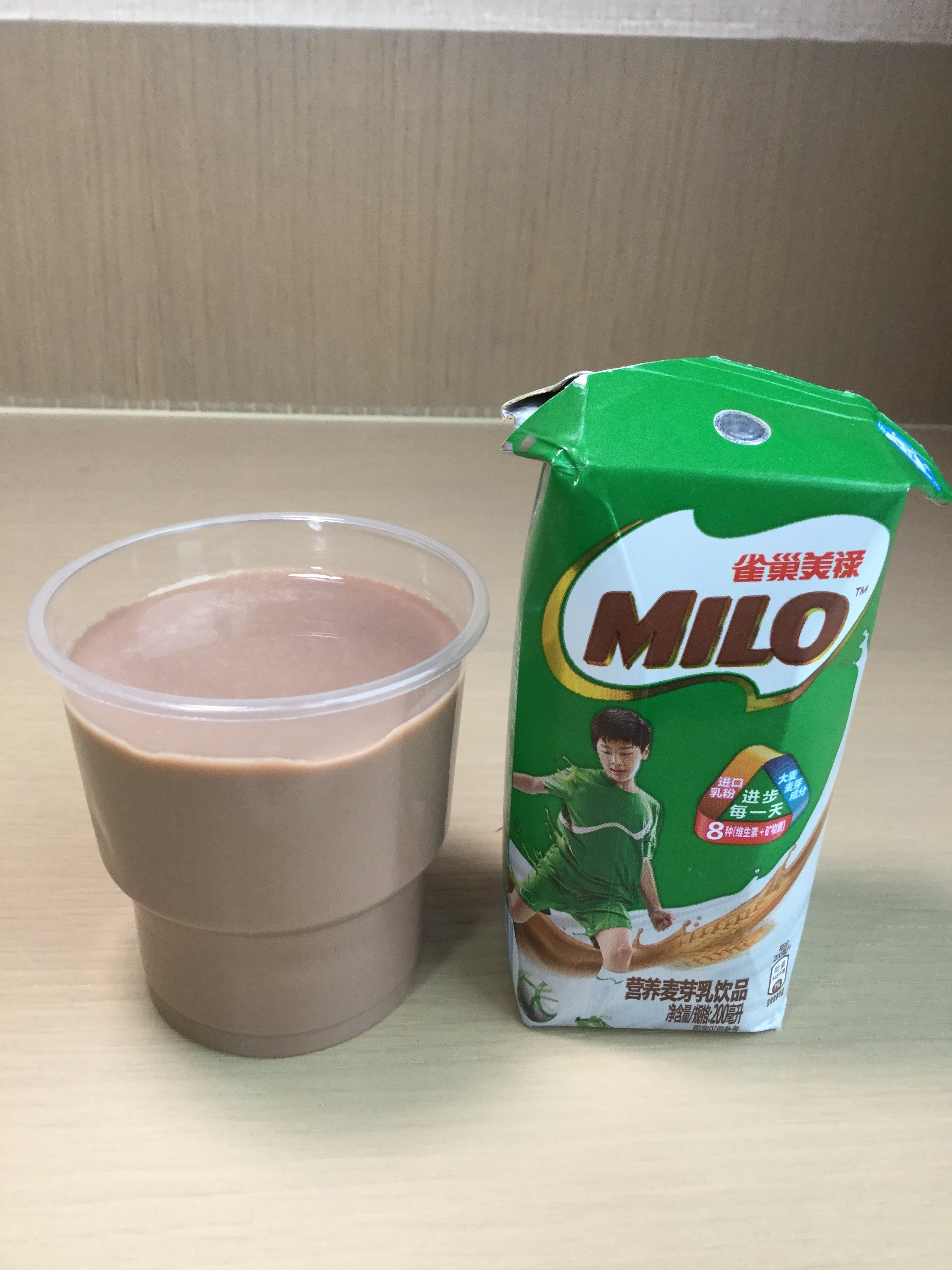 Nestle Milo (China) [200mL box] Cup