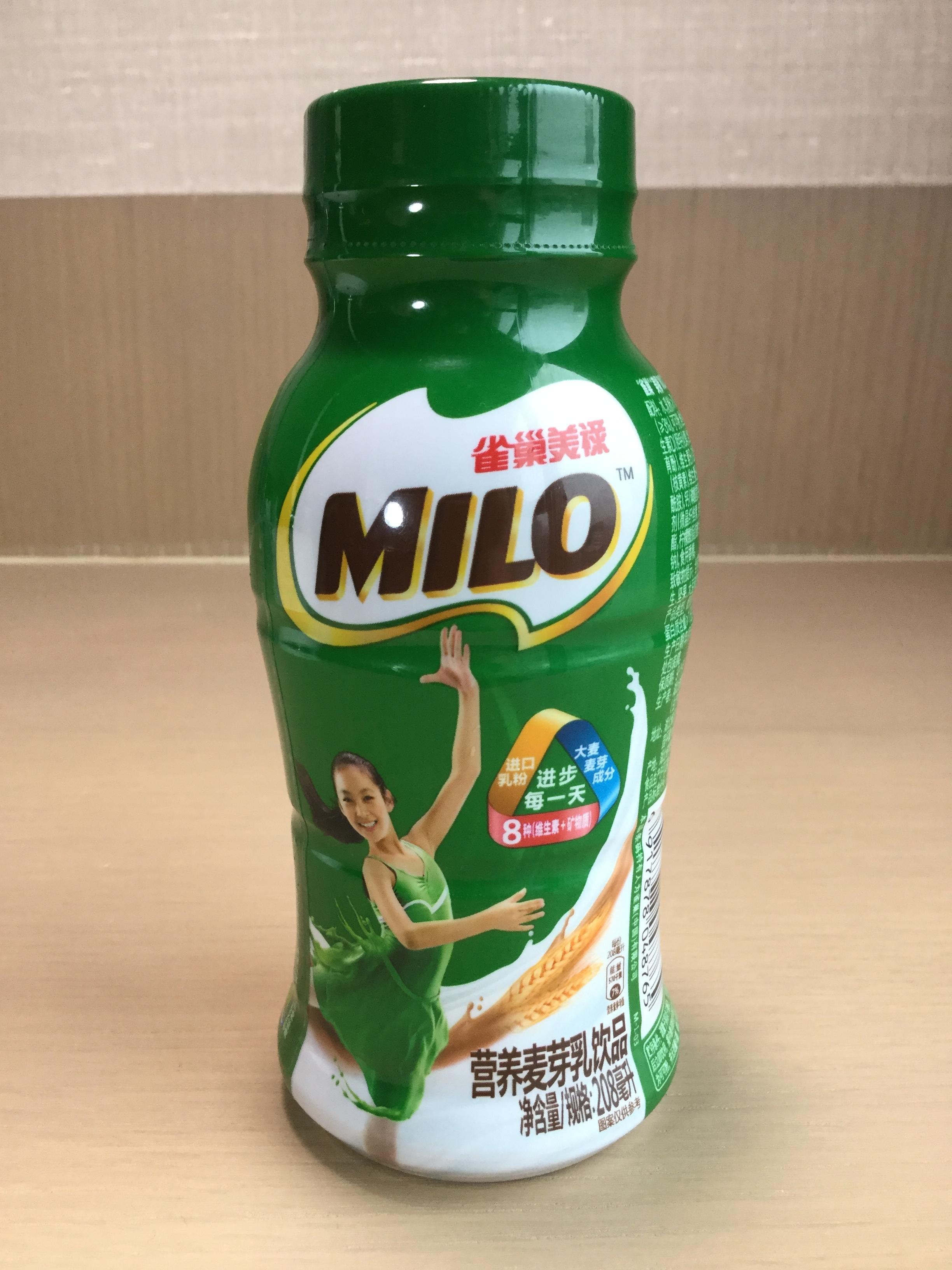 Nestle Milo (China) [208mL plastic] Side 3
