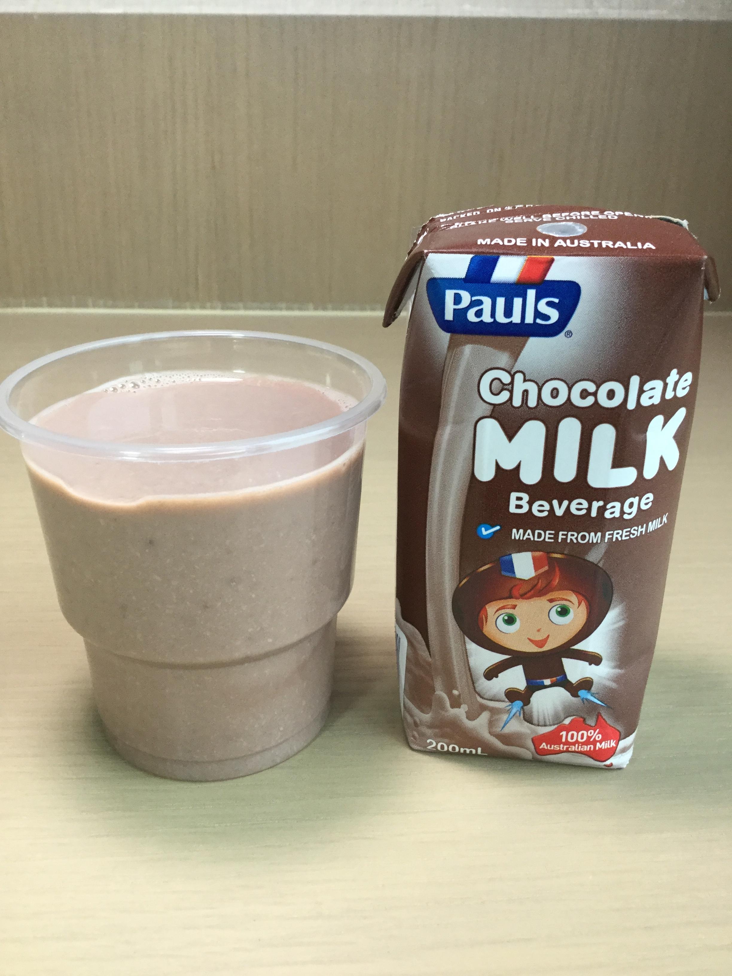 Pauls Chocolate Milk Beverage Cup
