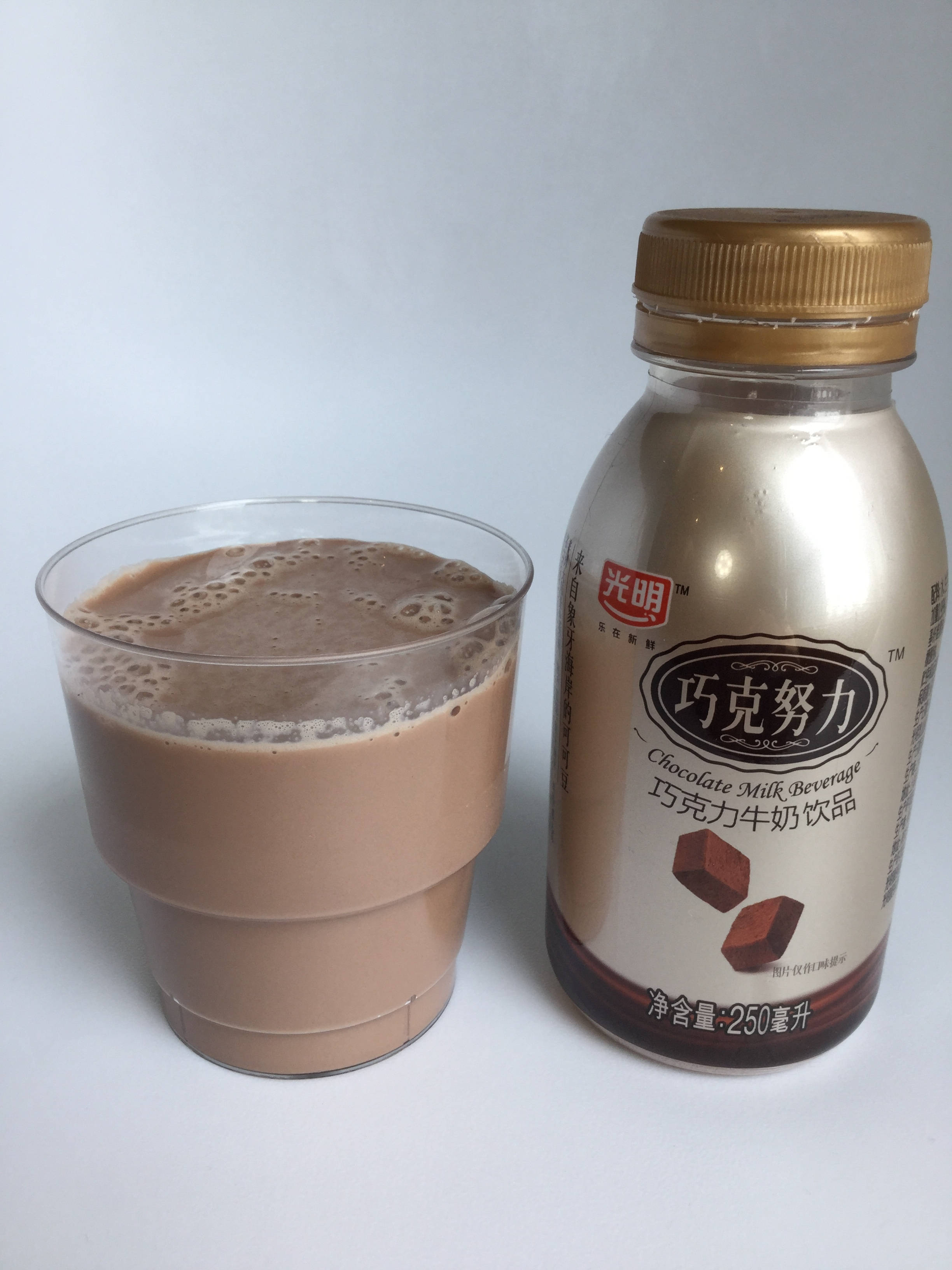 Bright Dairy Chocolate Milk Beverage Cup
