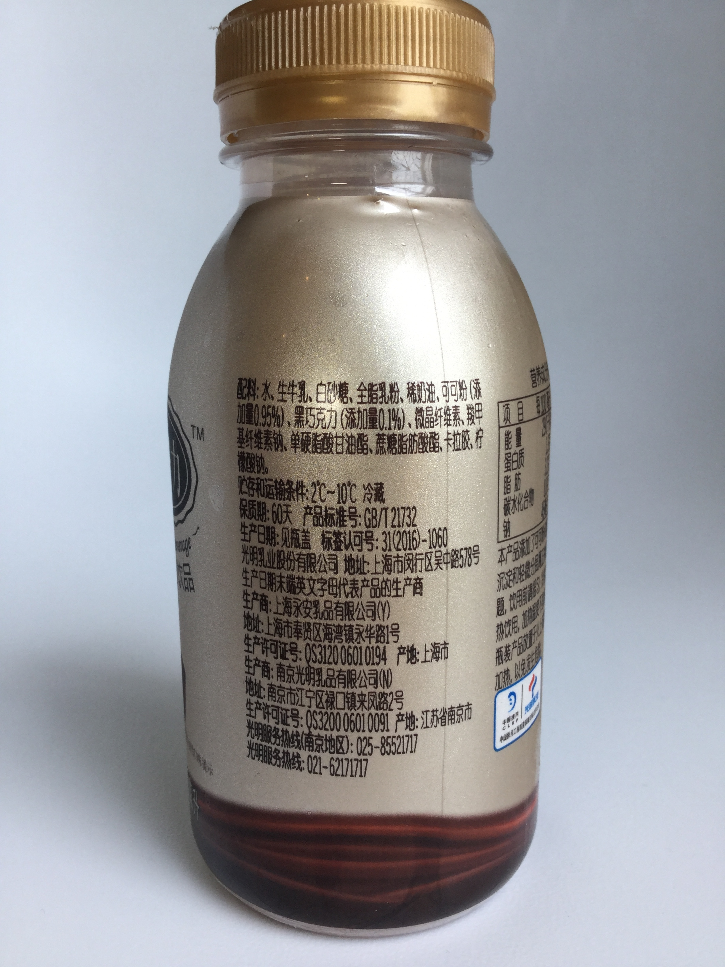Bright Dairy Chocolate Milk Beverage Side 2