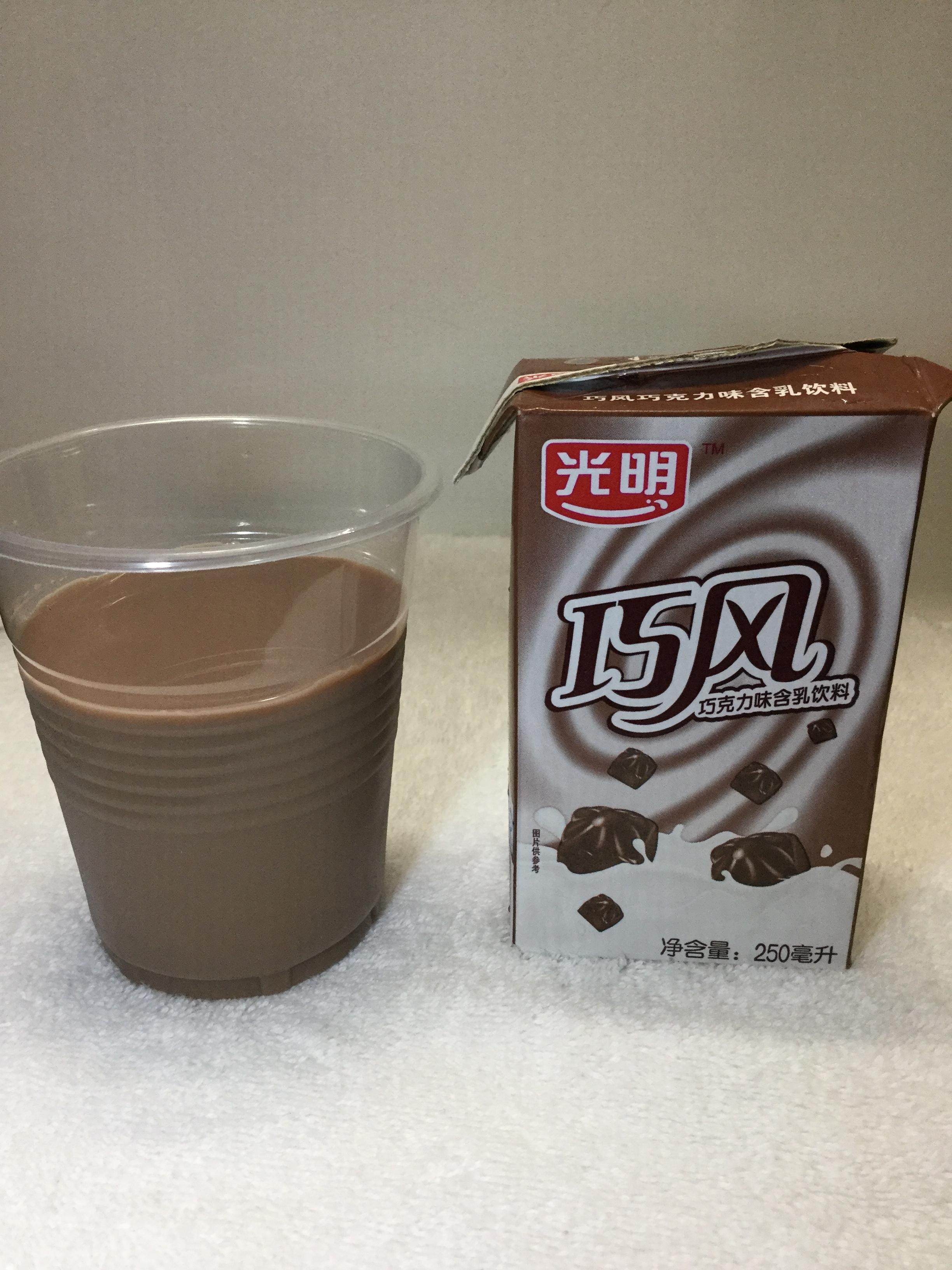 Bright Dairy Chocolate Milk (UHT) Cup