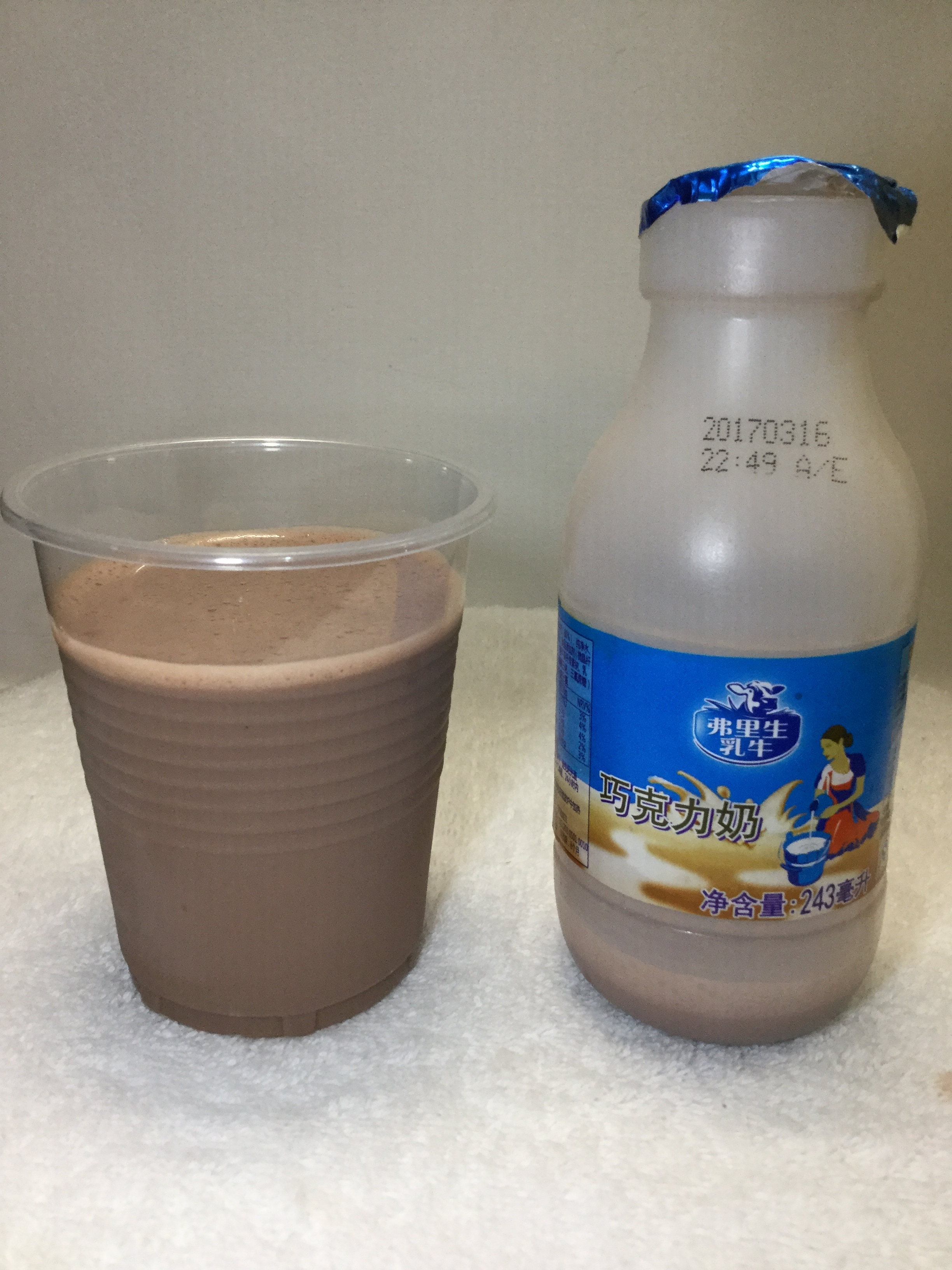 Frisian Cow Chocolate Milk Cup
