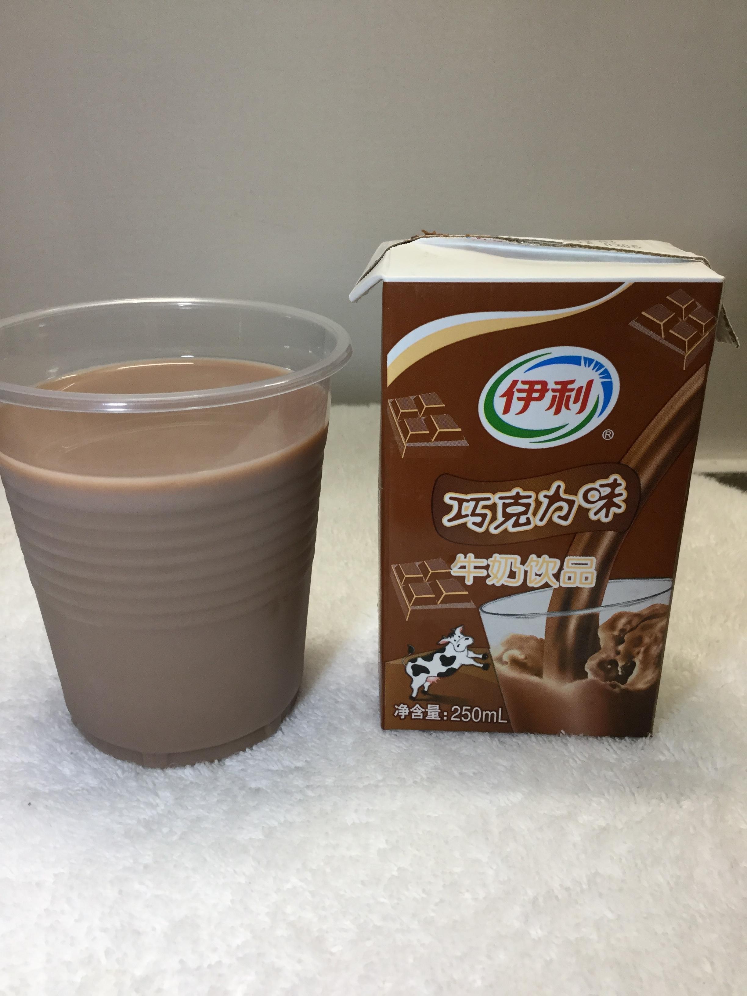 Yili Chocolate Milk (250mL) Cup