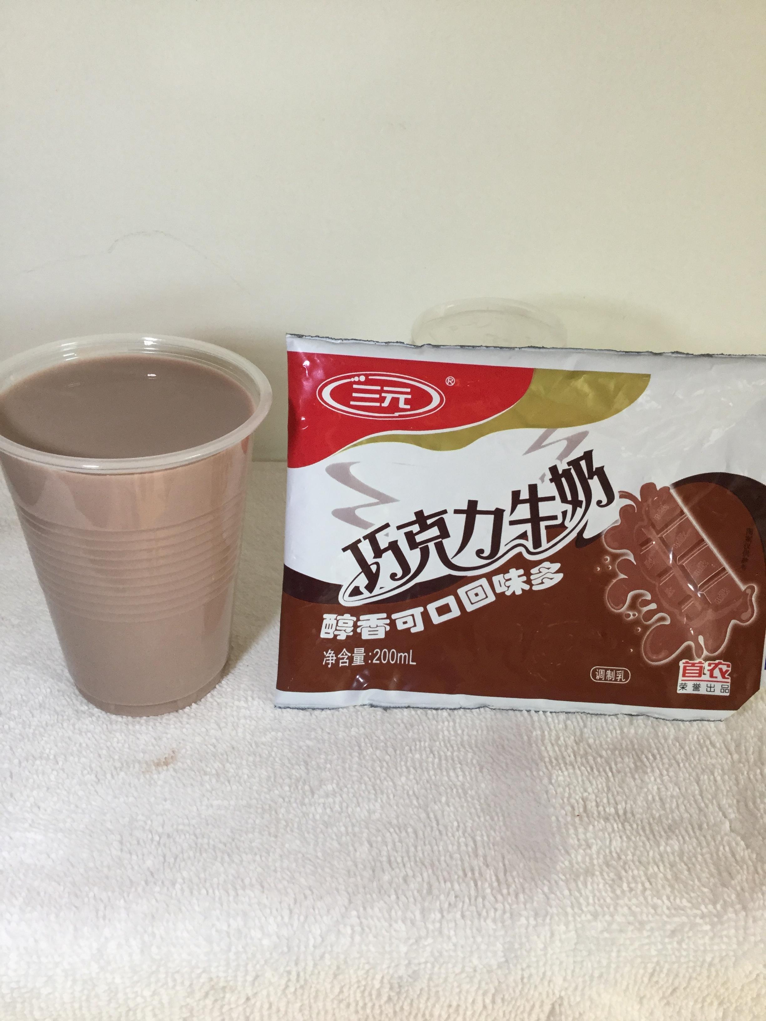 San Yuan Chocolate Milk (200mL bag) Cup