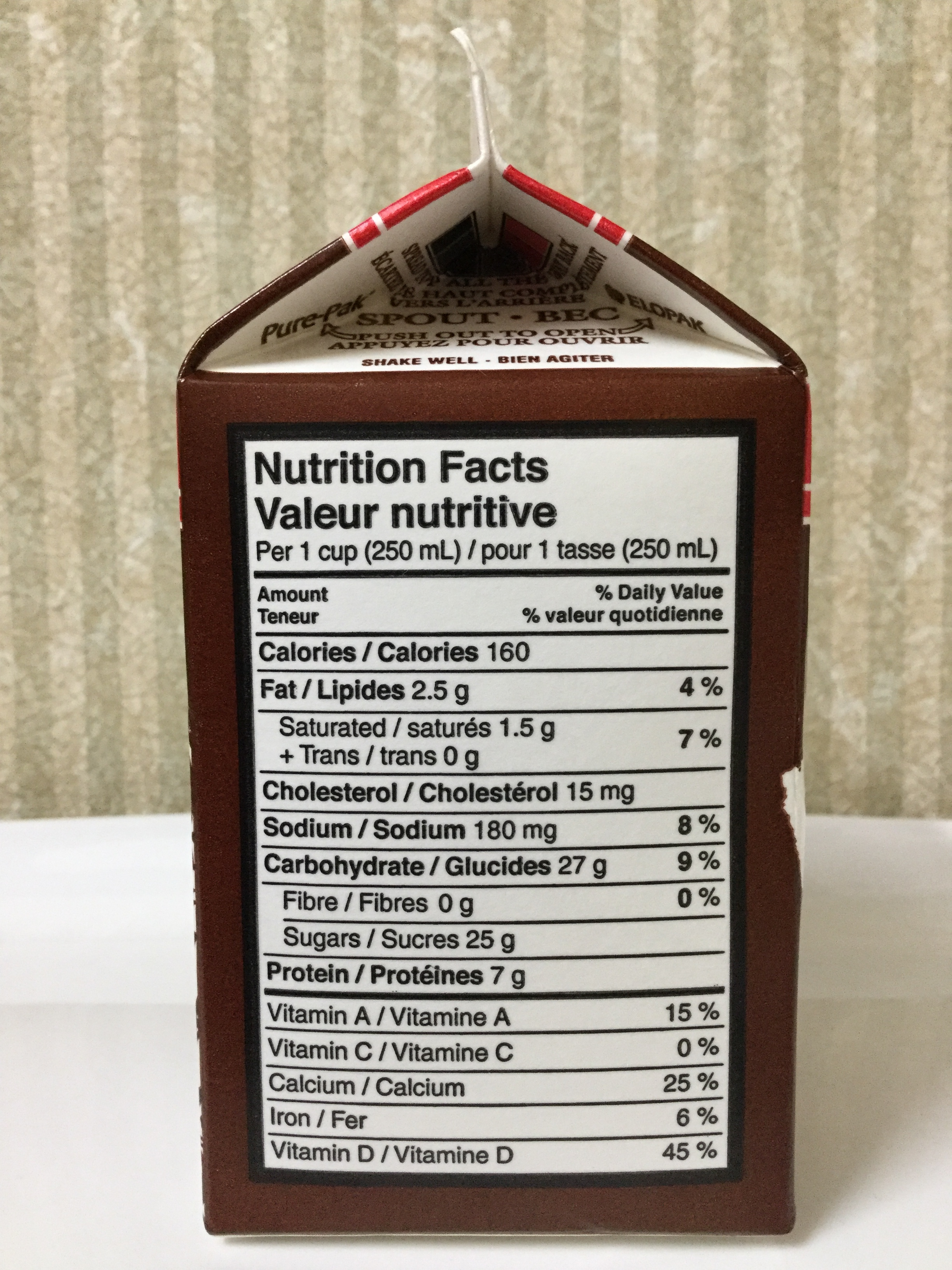 Sealtest Partly Skimmed Chocolate Milk