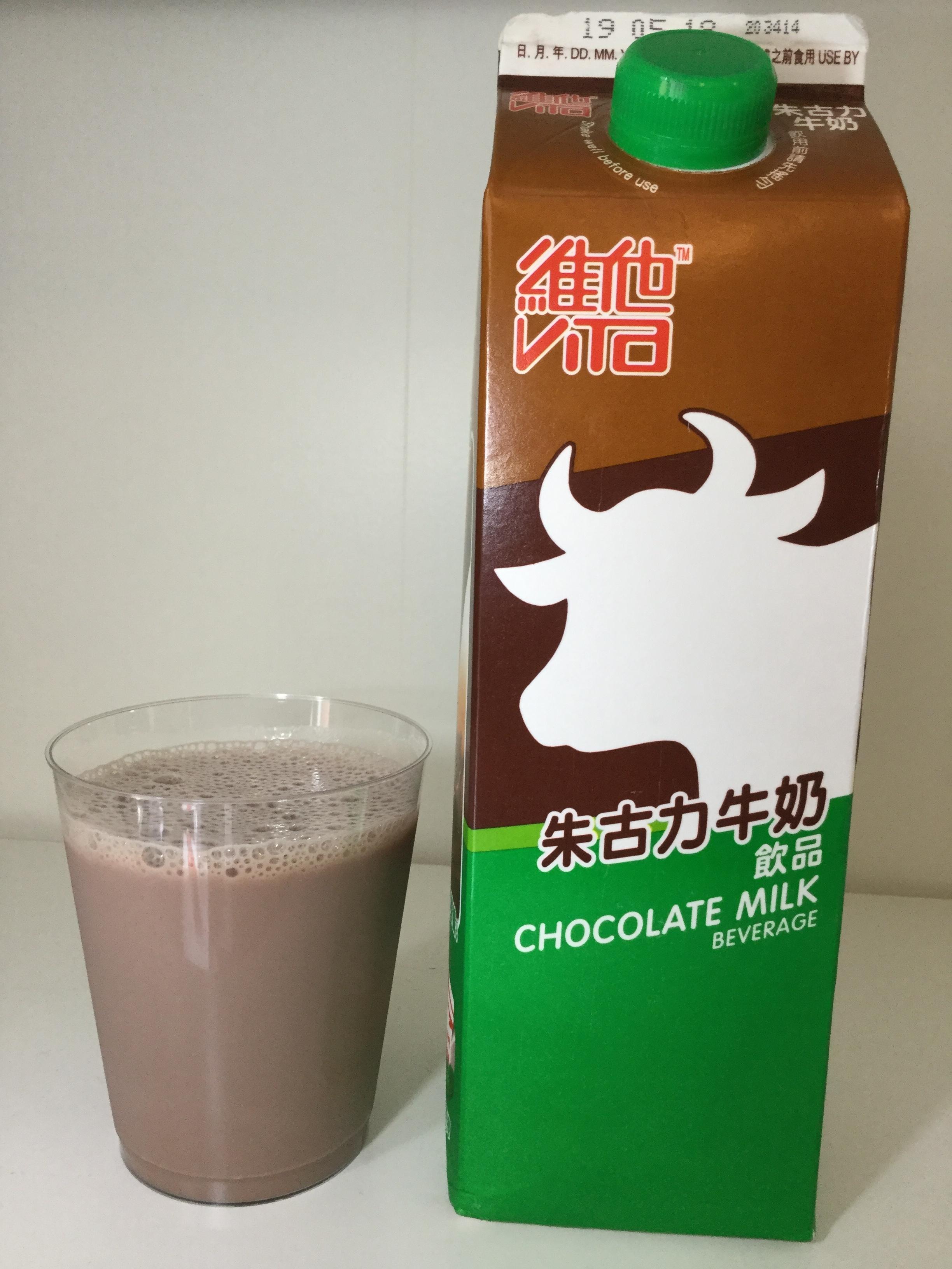 Vita Chocolate Milk Cup
