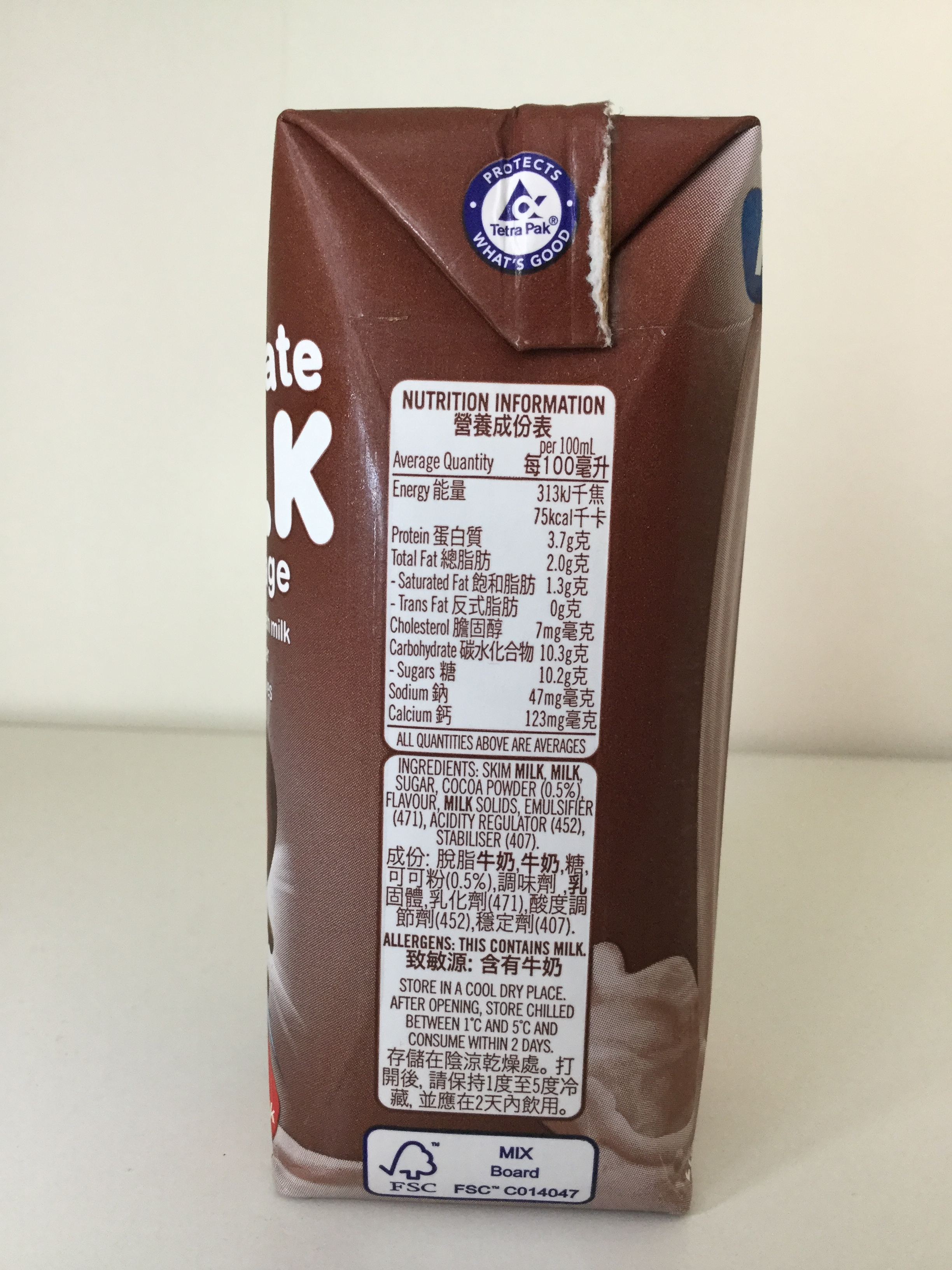 Pauls Chocolate Milk Side 1