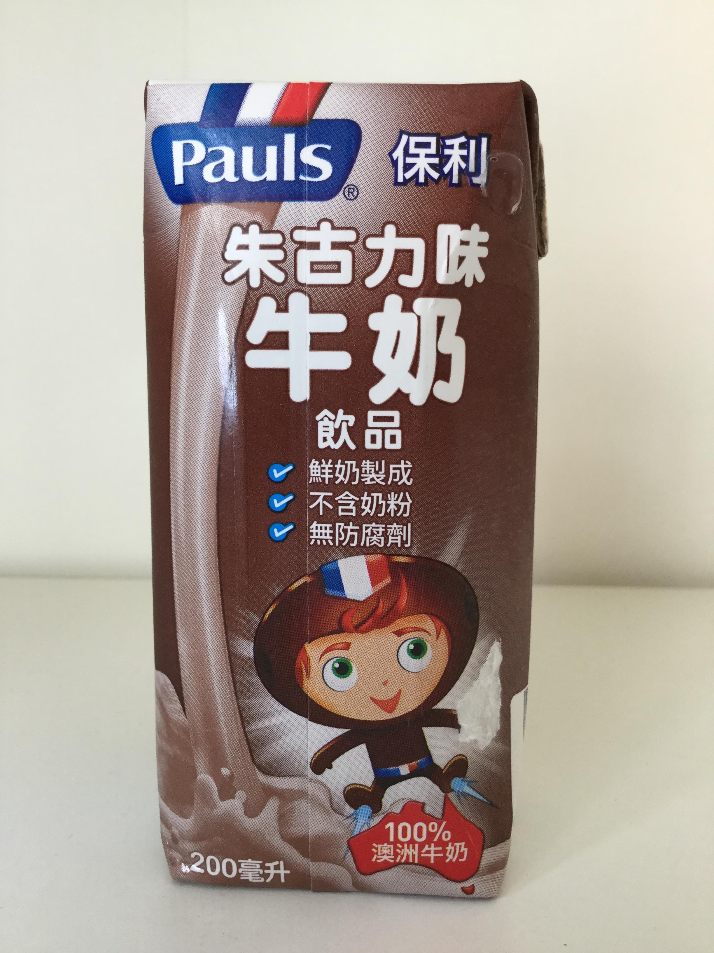 Pauls Chocolate Milk Side 3