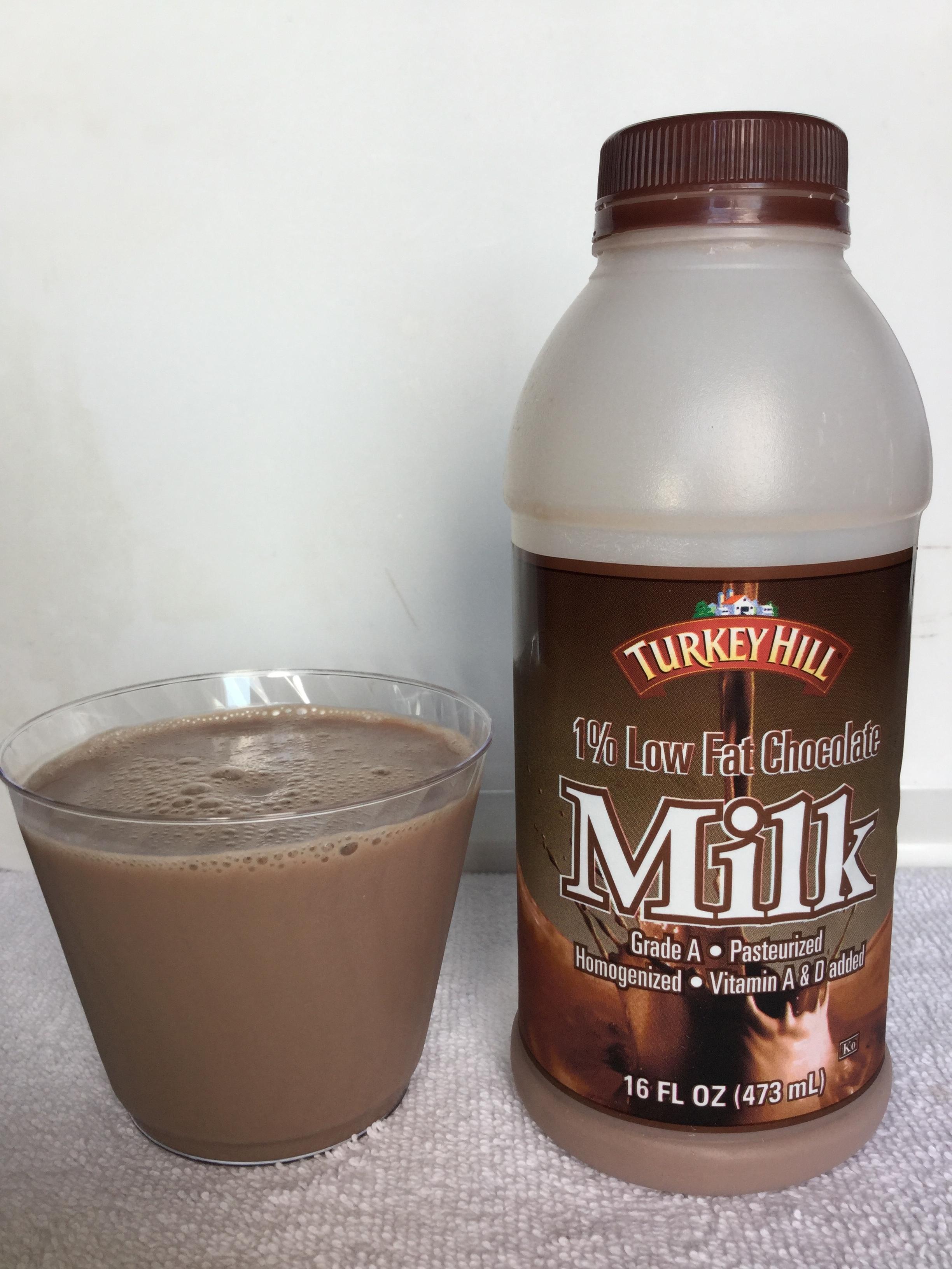 Turkey Hill Low Fat Chocolate Milk Cup