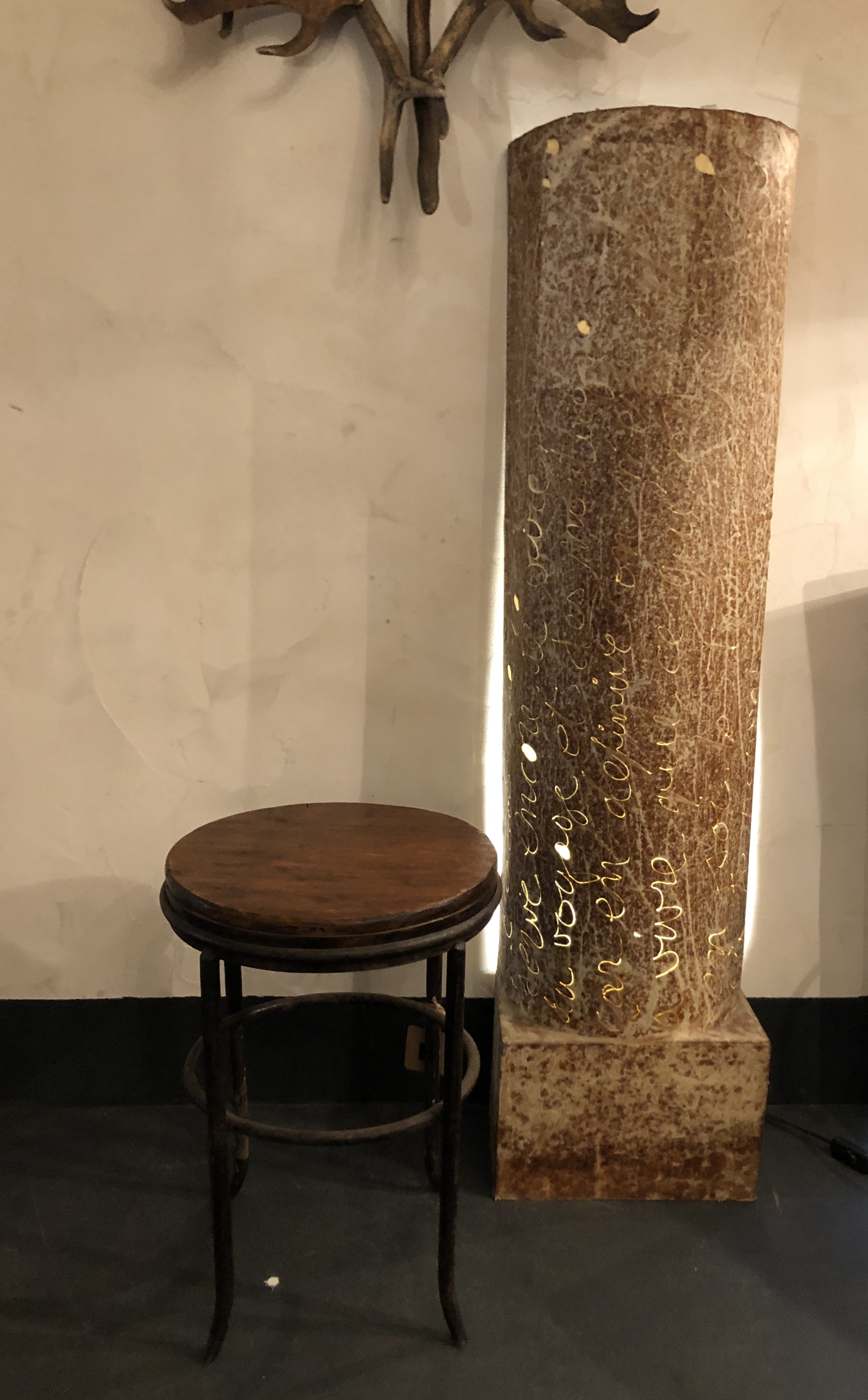 LAMPADA-SCULTURA IN FERRO FRANCESE