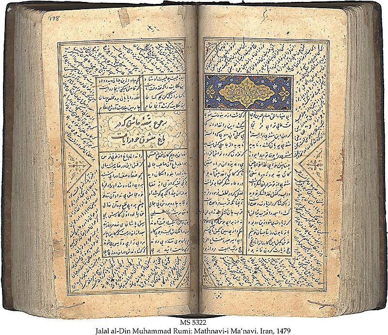 Masvani manuscript in Farsi Dari on paper, Shiraz, 1479.