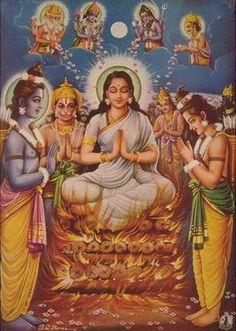 Bhumi Devi, Divine Mother, Earth Goddess.