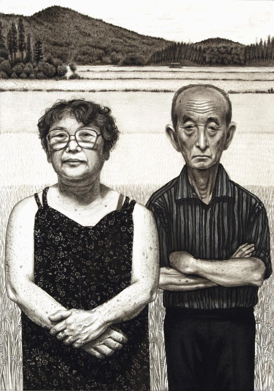 Mr. & Mrs. Kawakami and the Rice Fields of Hiroshima