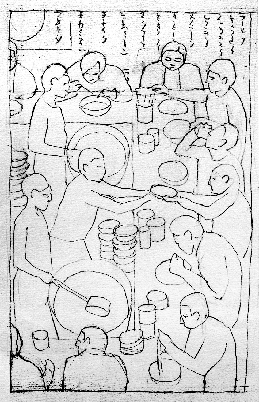 Compositional study for 'Mr.Kitazawa's Noodle Bar, Tokyo'.