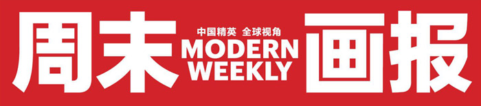 Modern Weekly - Carl Randall