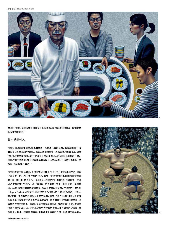 carl-randall---china-magazine-3.jpg