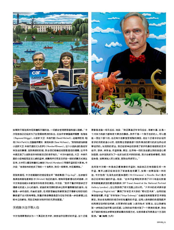 carl-randall---china-magazine-6.jpg
