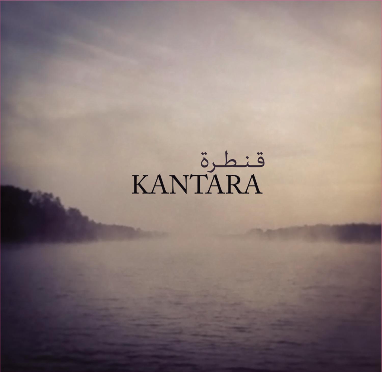 KANTARA FRONT COVER.jpg