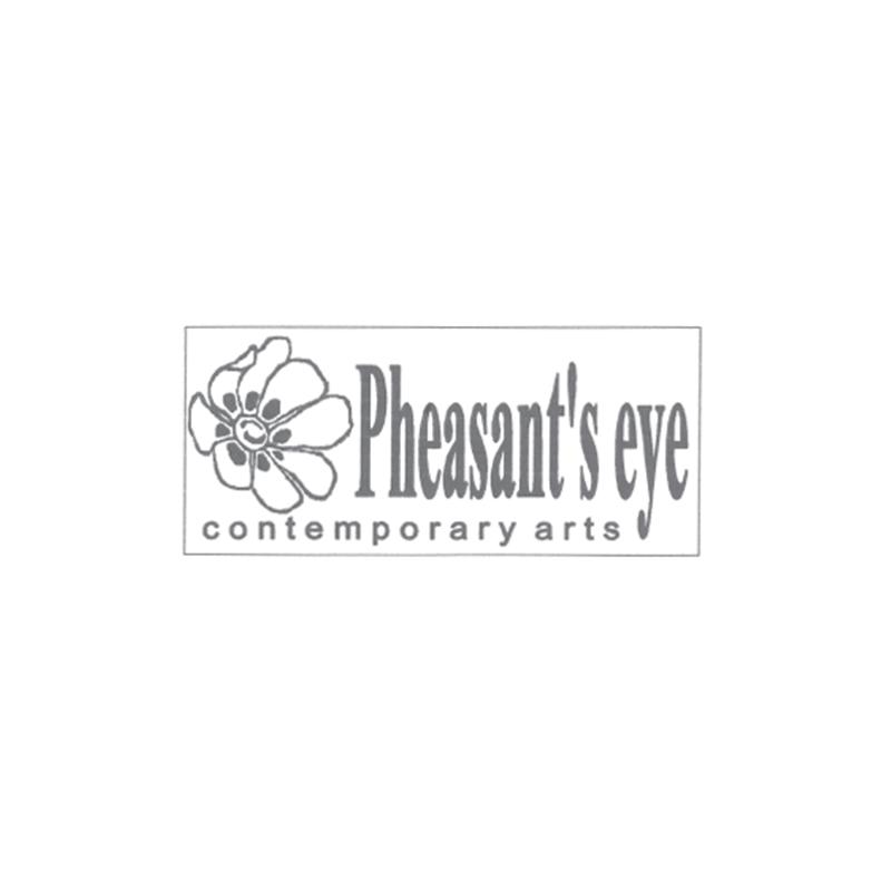 pheasant150.jpg