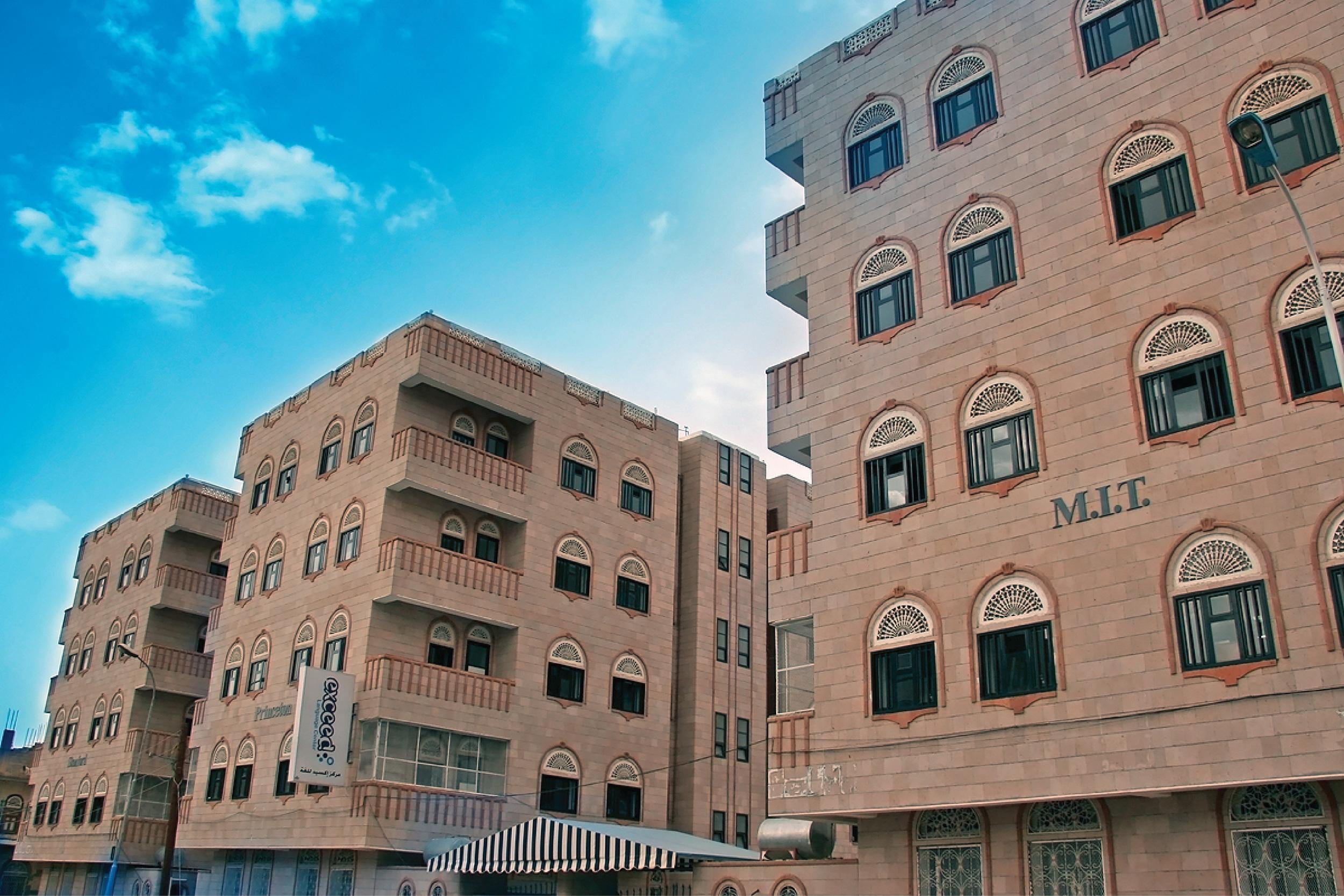 Exceed buildings in the capital of Sanaa, Yemen