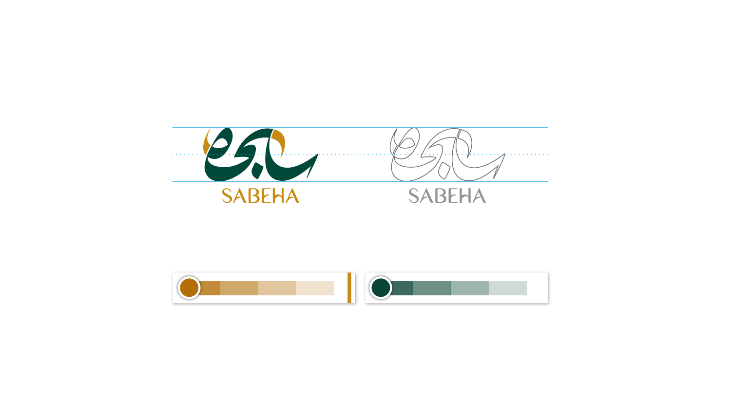 Sabeha-for-arsel-website-04.png