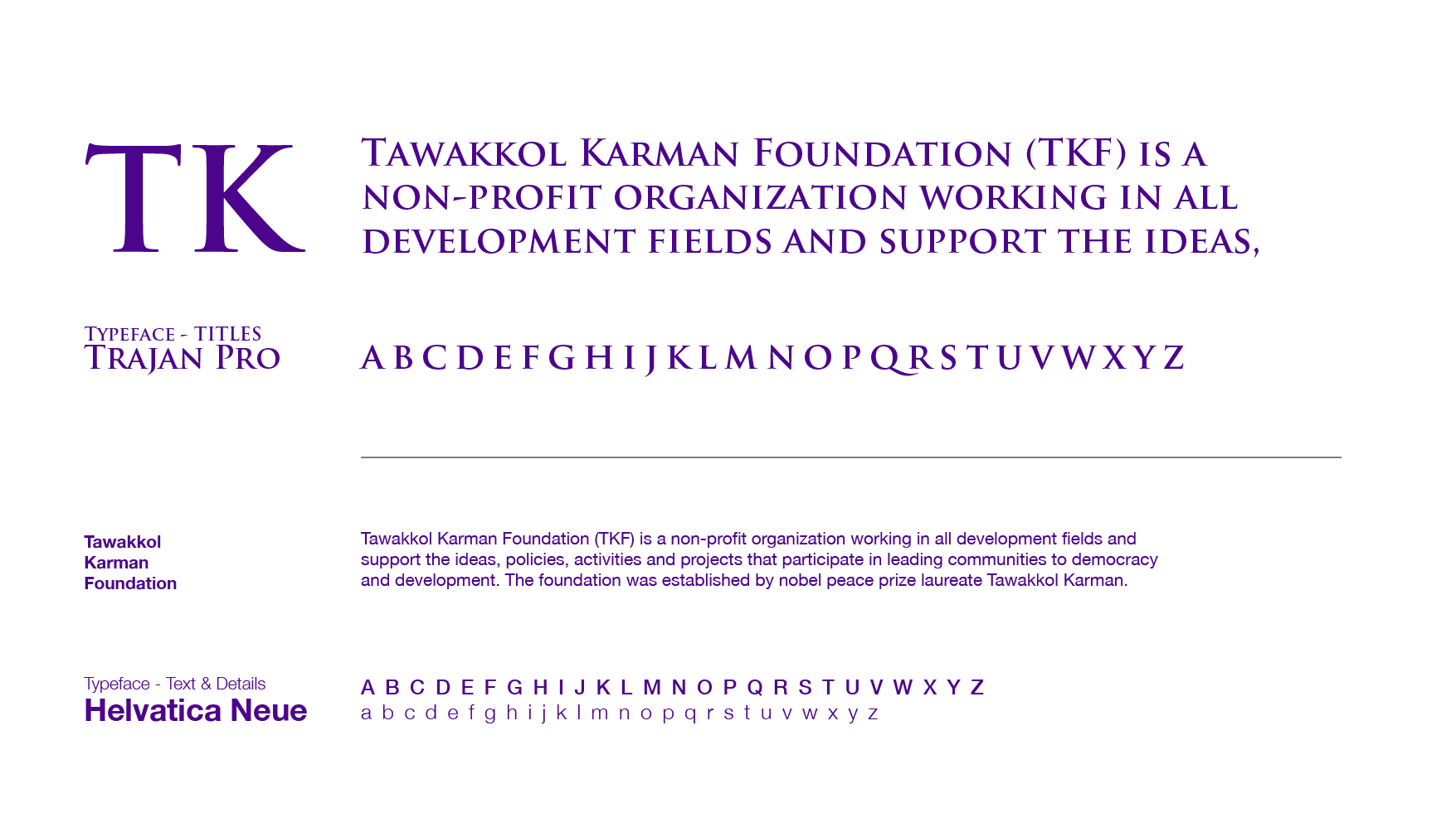 tkif_idnetity-03.png