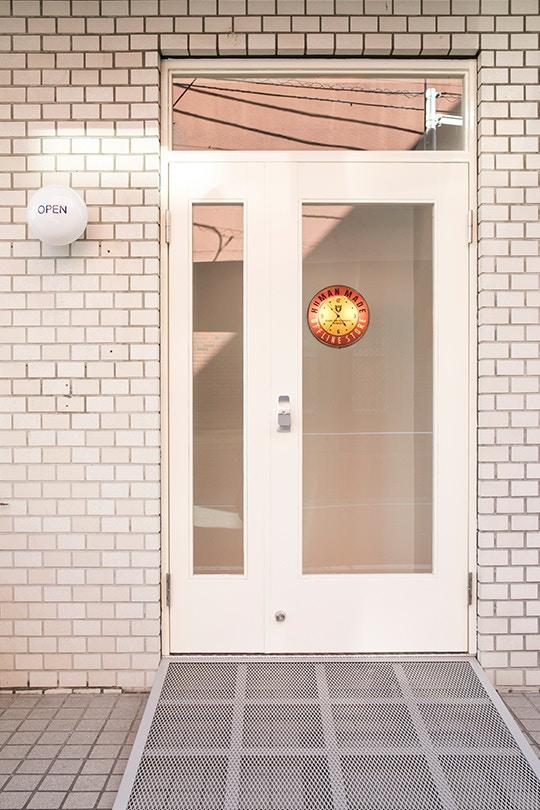 human-made-offline-store-by-nigo-look-inside-8.jpg