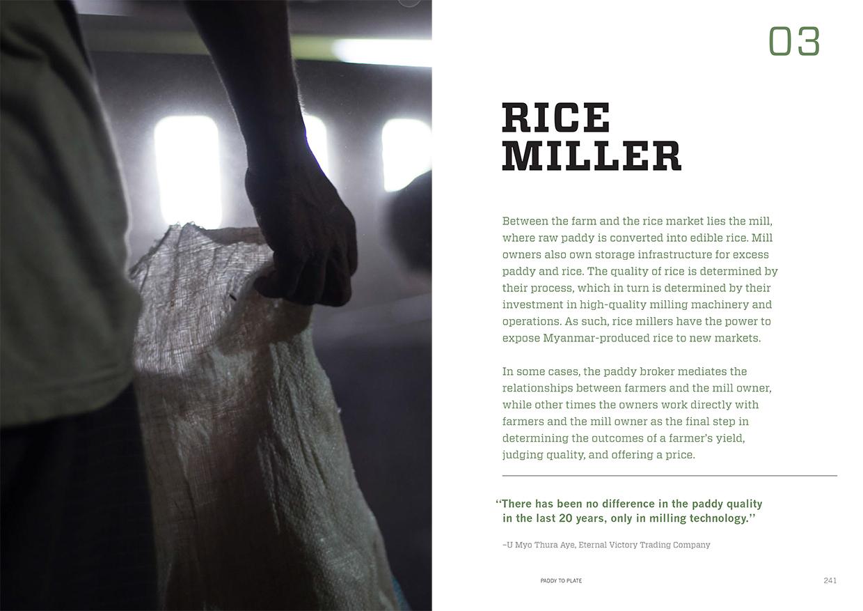 Rice Miller.jpg