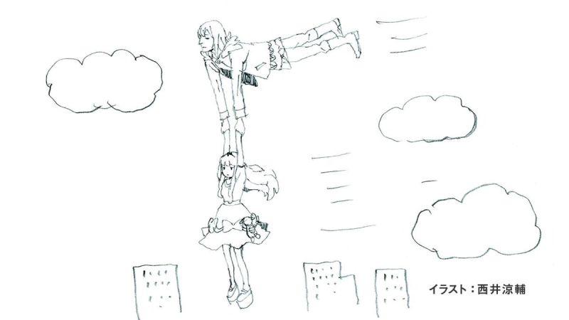 End card by Occultic;Nine key animator Ryosuke Nishii